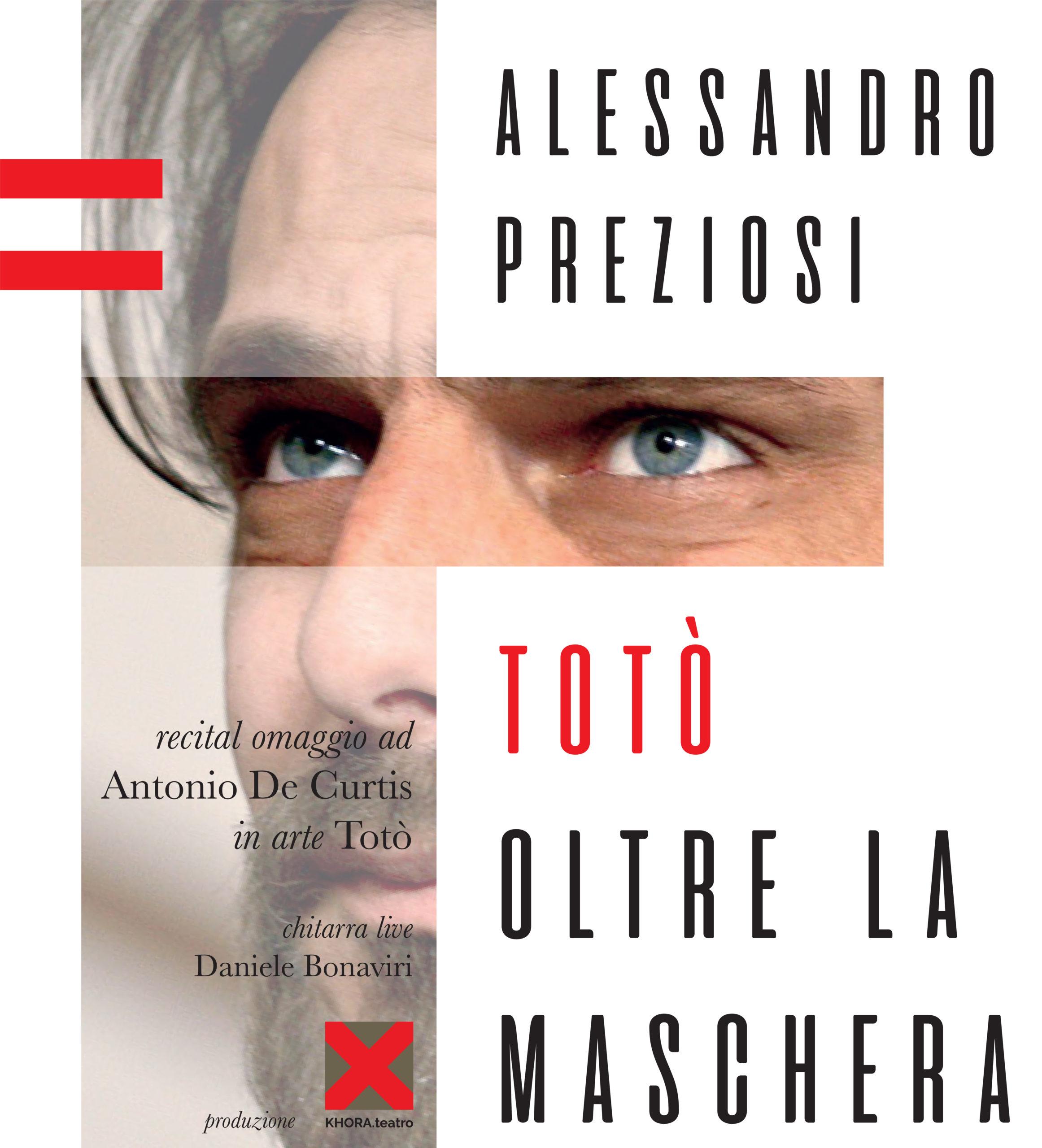 """SANT'ELPIDIO A MARE, ALESSANDRO PREZIOSI IL 21 LUGLIO CON """"TOTO' OLTRE LA MASCHERA"""""""