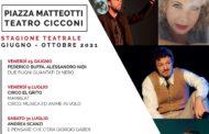 Sant'Elpidio a Mare | Teatro