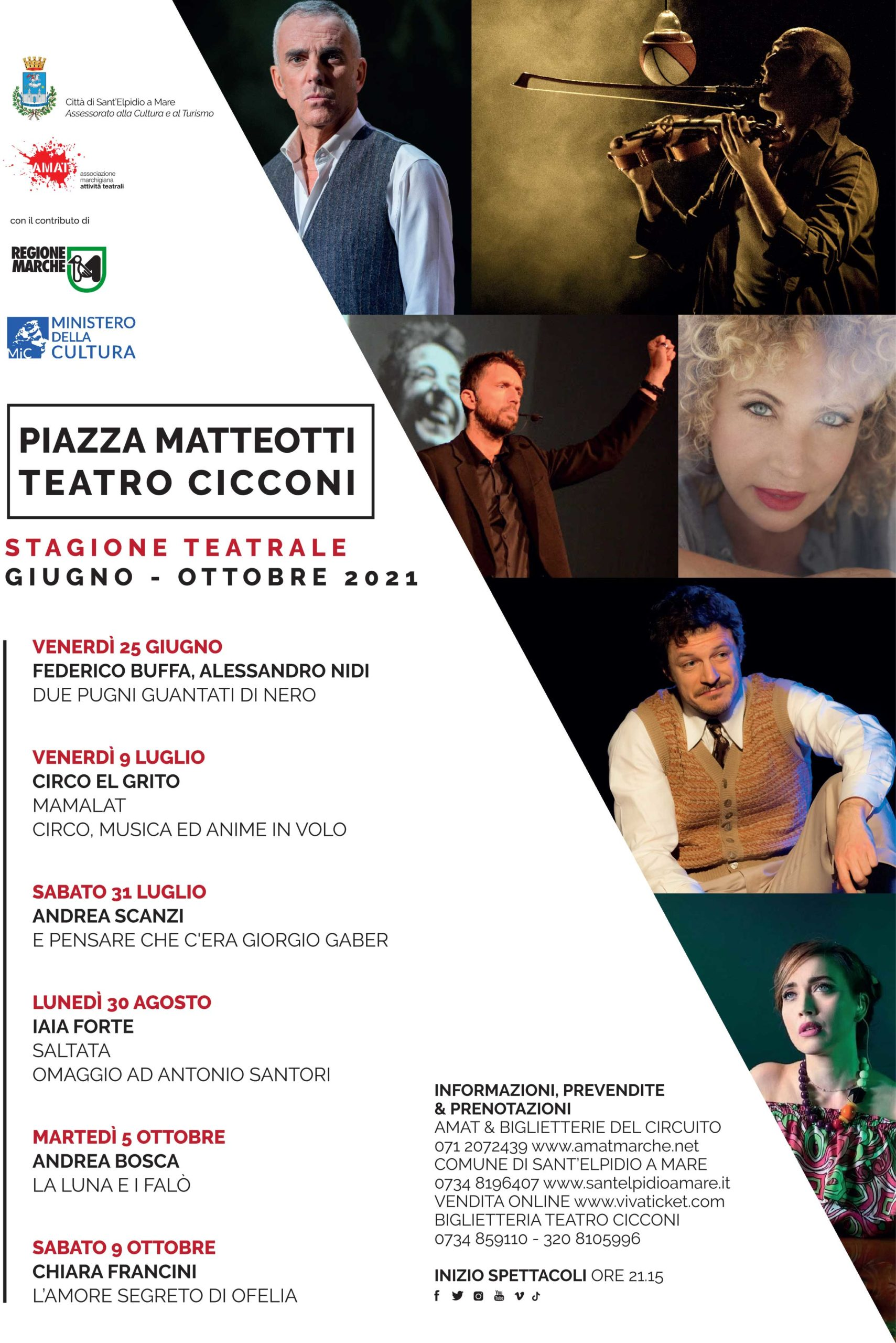 Sant'Elpidio a Mare | Teatro 2021